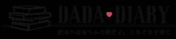DadaDiary
